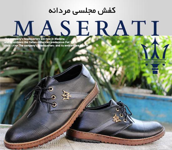 کفش مجلسی مردانه maserati