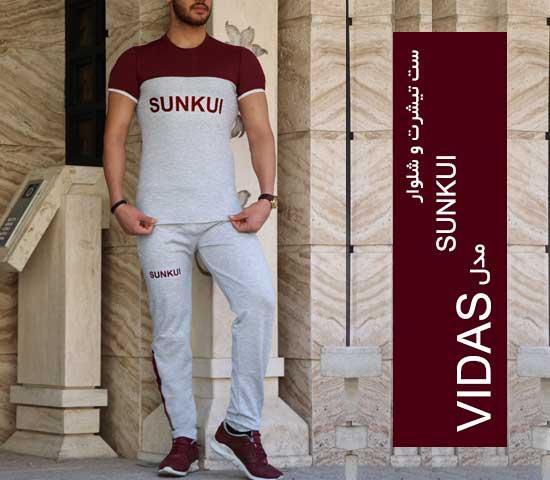 ست تیشرت و شلوار SUNKUI مدل Vidas