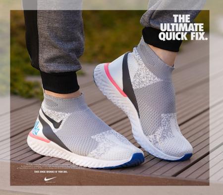 کفش ساقدار Nikeمدل Miksa(طوسی)
