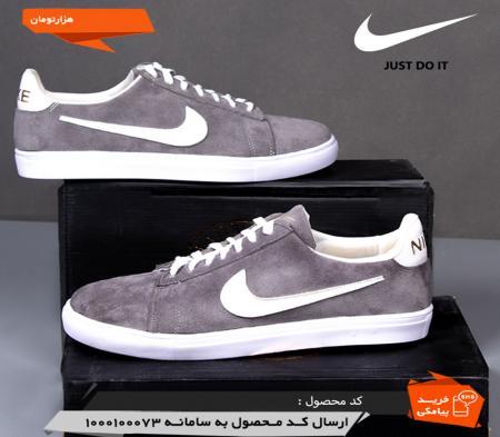 کفش مردانه Nike مدل Balut( طوسی)