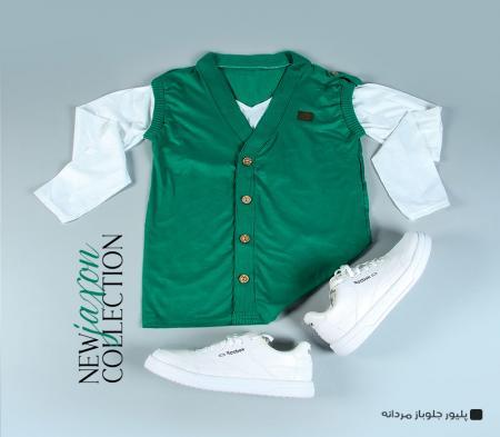 بلوز مردانه طرح ژیلت jaxon( سبز )